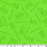 Project Linus Word Blender - Lime